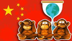 كورونا الصين