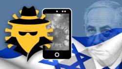 الأداة الشاباك التجسس كورونا غزة لقاح كورونا الجيش الإسرائيلي