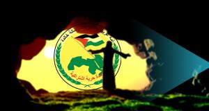 حزب البعث السوري