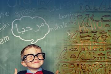 النقاشات التي تسخر من استخدام العربية، هي نقاشات منفصلة عن الواقع