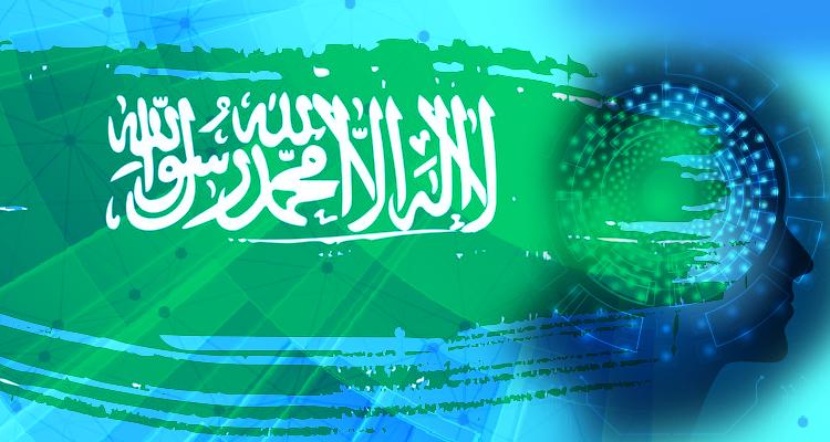 السعودية تتجه نحو المستقبل