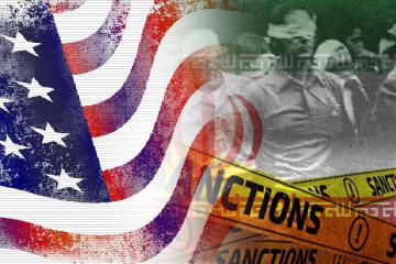 العقوبات تطال كل من له علاقة بأنشطة اقتصادية مع الجمهورية الإسلامية