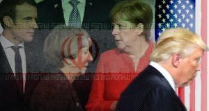 الاتحاد الأوروبي أبرز شريك للولايات المتحدة، طهران تعمق الخلافات