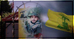 مقبرة حزب الله