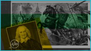 من نظرية الحق الإلهي المطلق لنظرية العقد الاجتماعي .. كيف ساهم هوبز في تغيير أوروبا في العصور الوسطى؟