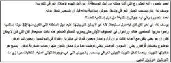 أحمد منصور يوسف ندا الجزيرة غزو الكويت