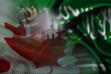 العلاقات السعودية الكندية