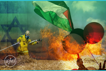 إسرائيل تتهم حماس بالوقوف ورائها