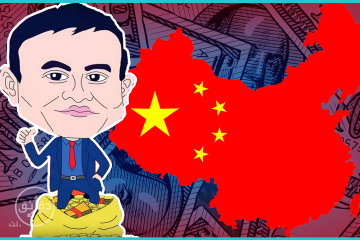 جاك ما ملياردير صيني نشأ من الفقر