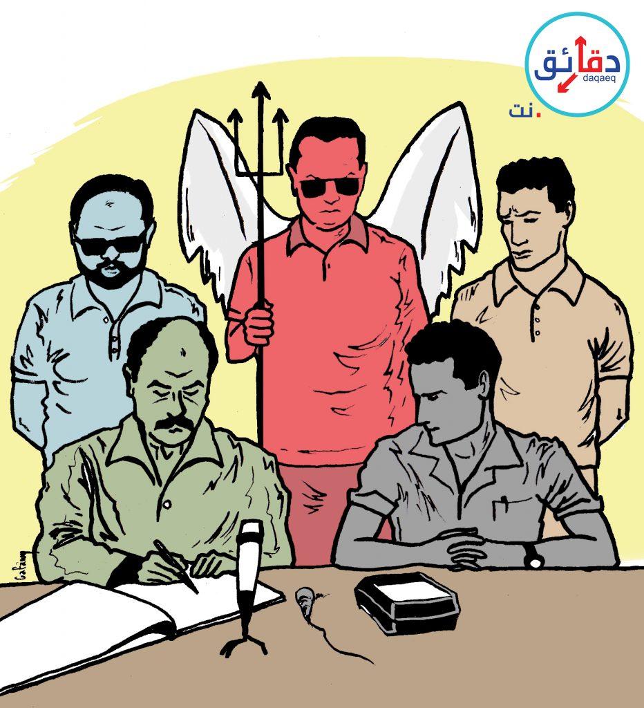 مصر تؤكد أنه بطل قومي وإسرائيل تختلف حوله