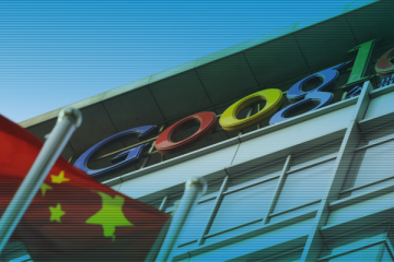 جوجل في الصين