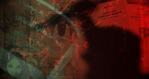 جرائم السلطة الاجتماعية اغتيال فرج فودة حسين مروة نصر حامد أبو زيد سلمان رشدي حديث الغرانيق القتل باسم الدين