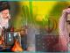 أبراج الخبر.. جريمة إيرانية