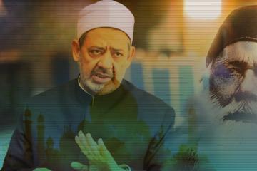 شيخ الأزهر وأحمد خان