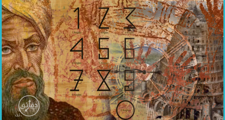 الرياضيات والحساب سبقت اللغة المكتوبة