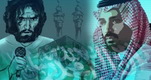 جهيمان العتيبي محمد بن سلمان اقتحام الحرم المكي إخوان من أطاع الله تغييرات السعودية السعودية 1979