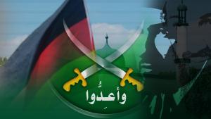 كيف تغلغلت جماعة الإخوان المسلمين في ألمانيا؟