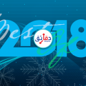 حصاد 2018