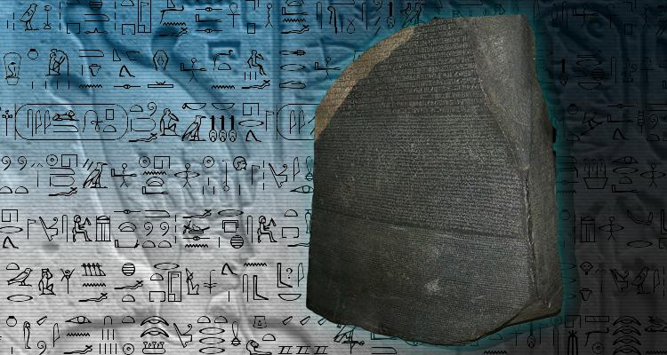هل اكتشف العرب حجر رشيد قبل الحملة الفرنسية؟ 3 شواهد تدعم الفرضية | هاني  عمارة | دقائق.نت
