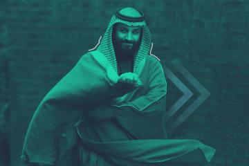 السعودية بن سلمان