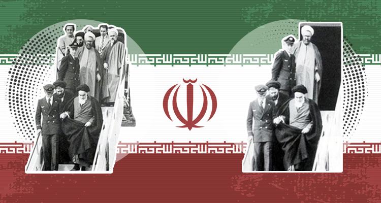 الثورة الإيرانية