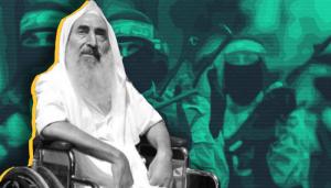 أحمد ياسين حماس الإخوان فلسطين إيران