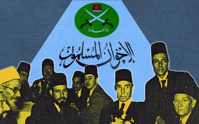 إرهاب الإخوان واغتيال حسن البنا ومظلومياتهم