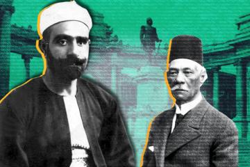 الإسلام و أصول الحكم علي عبد الرازق