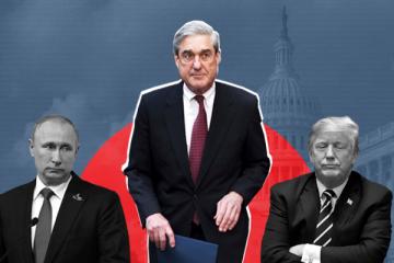 دونالد ترامب روبرت مولر التدخل الروسي