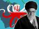إيران التوسع الإقليمي