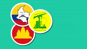 حزب الله والخمير الحمر وفارك.. كيف قدموا أنفسهم وماهم عليه؟