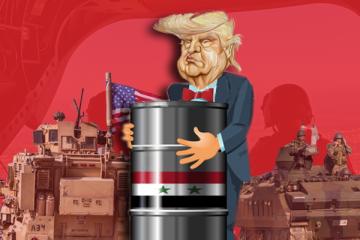 ترامب حقول النفط سوريا