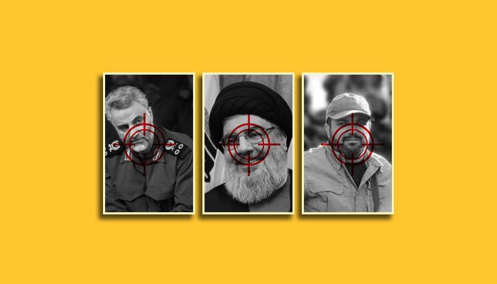 قائمة الاغتيالات الإسرائيلية