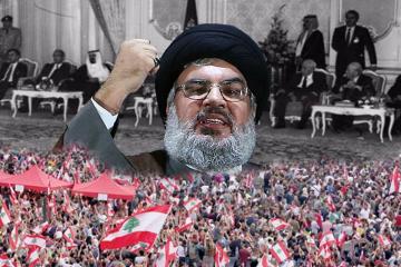 لبنان اتفاق الطائف