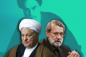 عائلات تحكم إيران