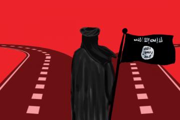 داعش بعد البغدادي