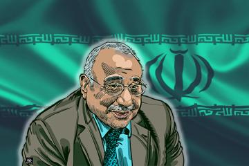 رجال إيران في حكومة العراق عادل عبد المهدي