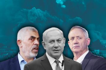 غزة السنوار نتنياهو جانتس