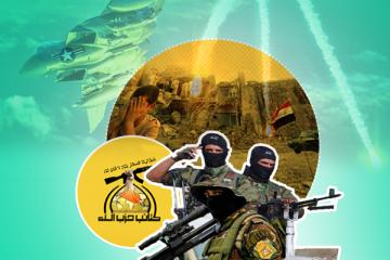 حزب-الله-العراق