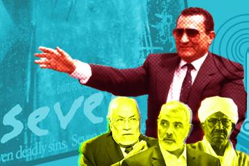 خطايا-مبارك-وفاة مبارك حسني مبارك الإخوان حماس الإرهاب
