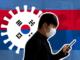 تجربة كوريا الجنوبية مكافحة كورونا