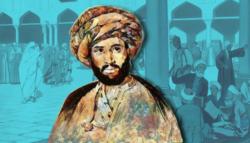 شخصية رفاعة الطهطاوى بعثات محمد علي بناء مصر الحديثة نقد رفاعة الطهطاوي رفاعة الطهطاوي والتعليم
