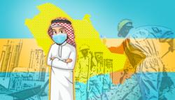 كورونا-في-الخليج المغتربون قطر الإمارات السعودية