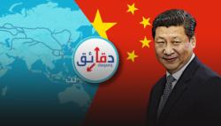 مبادرة الحزام والطريق - طريق الحرير الصيني - الرئيس الصيني - شي جين بينغ - أمريكا - سريلانكا - تايلند