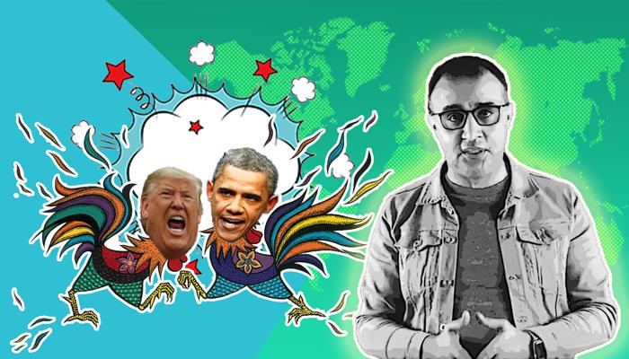 ترامب - أوباما - الإندوباسيفيك - الأطلنطيين - الباسفبكيين - الربيع العربي - الربيع التركي - الشرق الأوسط - إيران