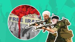 احتجاجات إيران عنف سقوط النظام