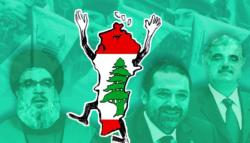 من المسؤول عن انهيار اقتصاد لبنان. حاكم مصرف لبنان أم حسن نصر الله أم ميشيل عون أم سعد الحريري