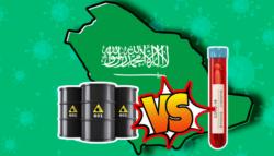 كورونا اقتصاد السعودية الهوية الوطنية السعودية نيوم محمد بن سلمان أسعار النفط