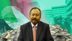 السودان رعاة الإرهاب - تفجيرات 1998 - الدول الراعية للإرهاب- الإرهاب في إفريقيا