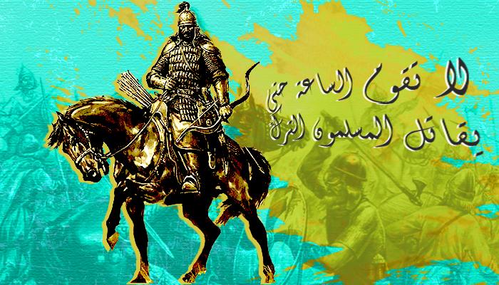 قتال المسلمين والترك - محاربة الأتراك - فتح تركيا - قتال الترك آخر الزمان - حروب آخر الزمان - علامات الساعة - بابك الخرمي